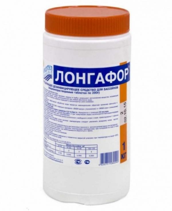 Лонгафор 1кг (200гр таблетки)
